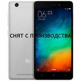 Xiaomi Redmi 3 Pro 3GB/32GB Gray