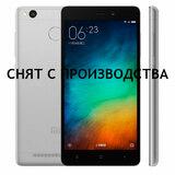 Xiaomi Redmi 3S 3GB/32GB Gray