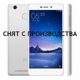 Xiaomi Redmi 3S 3GB/32GB Silver