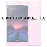 Xiaomi Mi 4S 3GB/64GB Purple