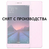 Xiaomi Mi 4S 3GB/64GB Purple
