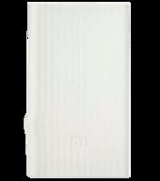Силиконовый чехол для Xiaomi Power bank 2 20000 white