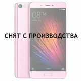 Xiaomi Mi 5 3GB/64GB Purple