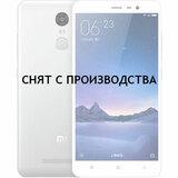 Xiaomi Redmi Note 3 Pro 3GB/32GB Silver