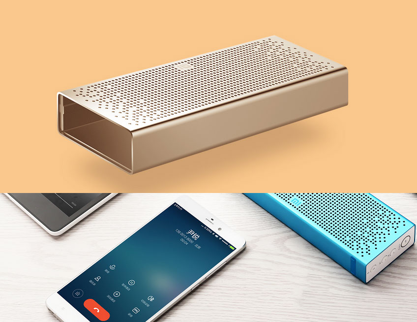 Xiaomi Mini Square Box 2